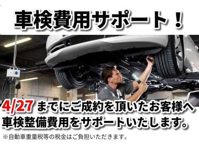 650iカブリオレ Mスポーツ ブラウンレザーシート フロントシートヒーター ヘッドアップディスプレイ Mパフォーマンスステアリング 純正HDDナビ 地デジ LEDヘッドライト 純正19AW(4枚目)