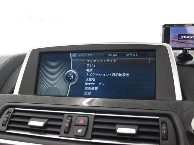 650iカブリオレ Mスポーツ ブラウンレザーシート フロントシートヒーター ヘッドアップディスプレイ Mパフォーマンスステアリング 純正HDDナビ 地デジ LEDヘッドライト 純正19AW(13枚目)