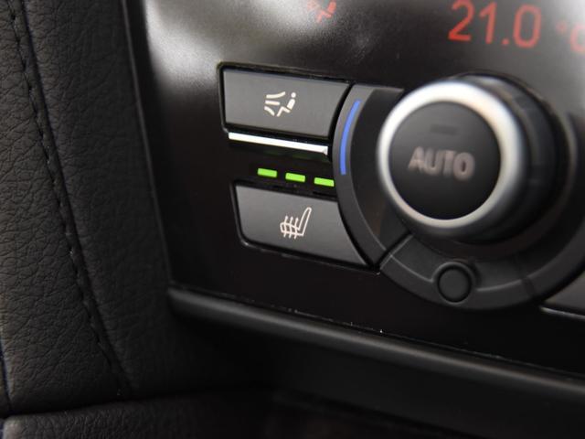 650iカブリオレ Mスポーツ ブラウンレザーシート フロントシートヒーター ヘッドアップディスプレイ Mパフォーマンスステアリング 純正HDDナビ 地デジ LEDヘッドライト 純正19AW(53枚目)