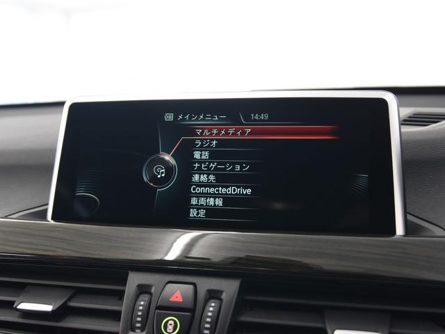 xDrive 18d xライン 黒革 ハイラインパッケージ コンフォートパッケージ オートトランク フロントシートヒーター LEDヘッドライト パーキングアシスト フロント電動シート 18インチアロイホイール(13枚目)