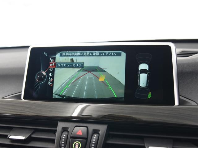 xDrive 18d xライン 黒革 ハイラインパッケージ コンフォートパッケージ オートトランク フロントシートヒーター LEDヘッドライト パーキングアシスト フロント電動シート 18インチアロイホイール(14枚目)