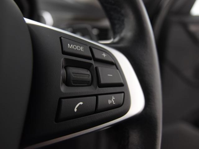 xDrive 18d xライン 黒革 ハイラインパッケージ コンフォートパッケージ オートトランク フロントシートヒーター LEDヘッドライト パーキングアシスト フロント電動シート 18インチアロイホイール(26枚目)