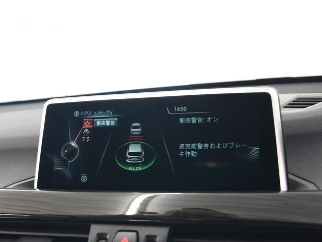 xDrive 18d xライン 黒革 ハイラインパッケージ コンフォートパッケージ オートトランク フロントシートヒーター LEDヘッドライト パーキングアシスト フロント電動シート 18インチアロイホイール(28枚目)