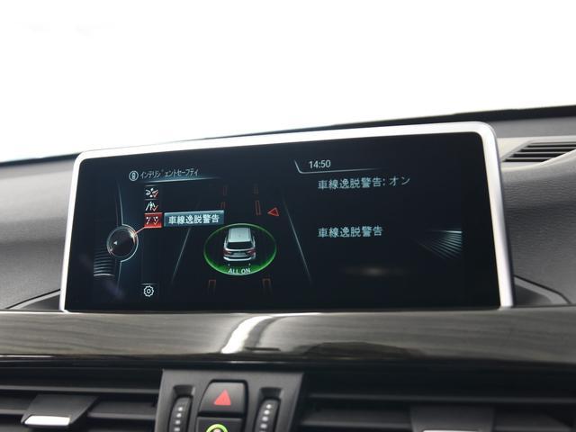 xDrive 18d xライン 黒革 ハイラインパッケージ コンフォートパッケージ オートトランク フロントシートヒーター LEDヘッドライト パーキングアシスト フロント電動シート 18インチアロイホイール(30枚目)