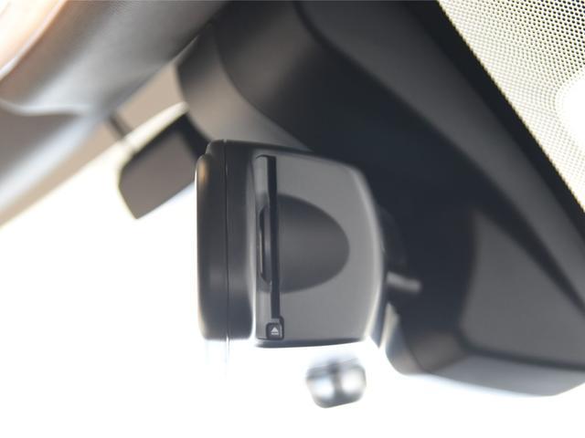 xDrive 18d xライン 黒革 ハイラインパッケージ コンフォートパッケージ オートトランク フロントシートヒーター LEDヘッドライト パーキングアシスト フロント電動シート 18インチアロイホイール(33枚目)