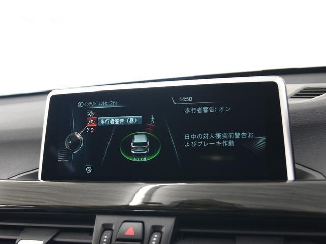xDrive 18d xライン 黒革 ハイラインパッケージ コンフォートパッケージ オートトランク フロントシートヒーター LEDヘッドライト パーキングアシスト フロント電動シート 18インチアロイホイール(57枚目)