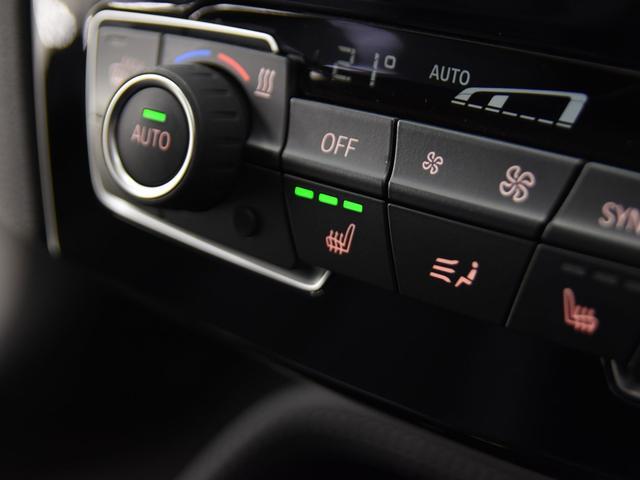 xDrive 18d xライン 黒革 ハイラインパッケージ コンフォートパッケージ オートトランク フロントシートヒーター LEDヘッドライト パーキングアシスト フロント電動シート 18インチアロイホイール(61枚目)