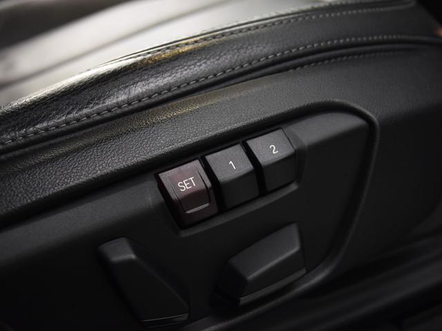 xDrive 18d xライン 黒革 ハイラインパッケージ コンフォートパッケージ オートトランク フロントシートヒーター LEDヘッドライト パーキングアシスト フロント電動シート 18インチアロイホイール(66枚目)
