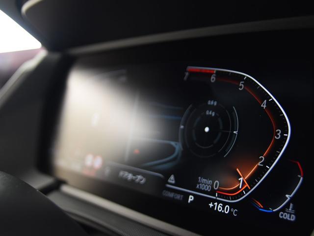 218iグランクーペ Mスポーツ ナビゲーションパッケージ LEDヘッドライト ワイヤレスチャージ ドライビングアシスト 運転席電動シート 弊社デモカー(14枚目)
