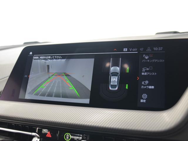 218iグランクーペ Mスポーツ ナビゲーションパッケージ LEDヘッドライト ワイヤレスチャージ ドライビングアシスト 運転席電動シート 弊社デモカー(16枚目)
