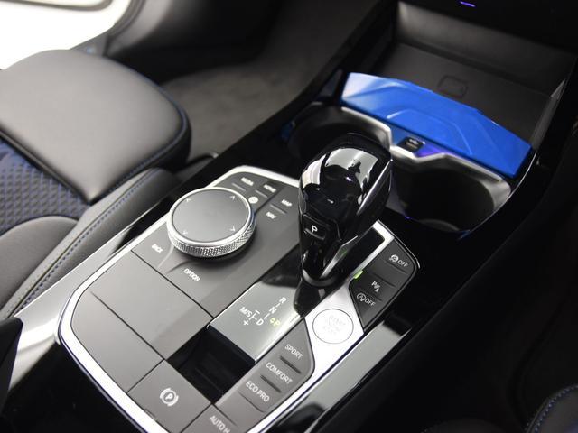 218iグランクーペ Mスポーツ ナビゲーションパッケージ LEDヘッドライト ワイヤレスチャージ ドライビングアシスト 運転席電動シート 弊社デモカー(18枚目)