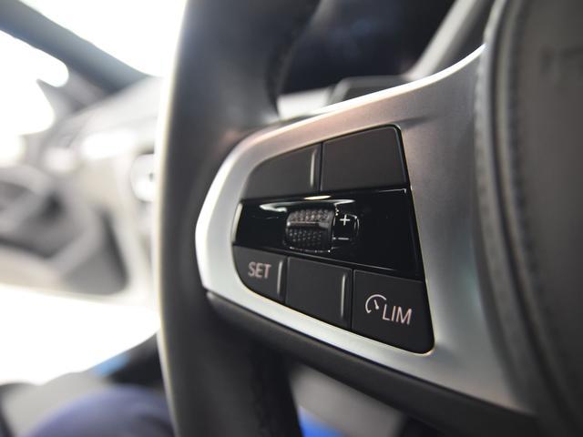 218iグランクーペ Mスポーツ ナビゲーションパッケージ LEDヘッドライト ワイヤレスチャージ ドライビングアシスト 運転席電動シート 弊社デモカー(27枚目)