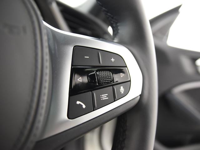 218iグランクーペ Mスポーツ ナビゲーションパッケージ LEDヘッドライト ワイヤレスチャージ ドライビングアシスト 運転席電動シート 弊社デモカー(28枚目)