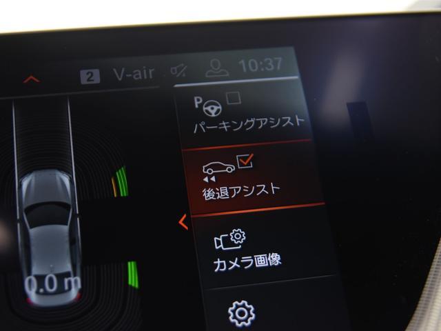218iグランクーペ Mスポーツ ナビゲーションパッケージ LEDヘッドライト ワイヤレスチャージ ドライビングアシスト 運転席電動シート 弊社デモカー(29枚目)