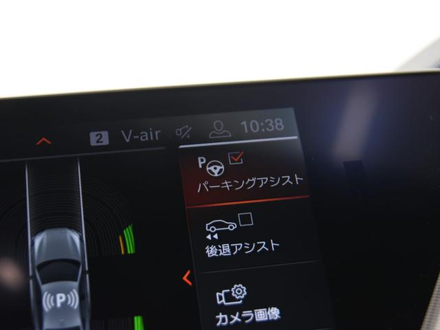 218iグランクーペ Mスポーツ ナビゲーションパッケージ LEDヘッドライト ワイヤレスチャージ ドライビングアシスト 運転席電動シート 弊社デモカー(30枚目)