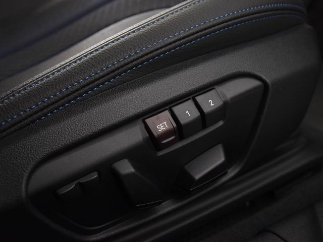 218iグランクーペ Mスポーツ ナビゲーションパッケージ LEDヘッドライト ワイヤレスチャージ ドライビングアシスト 運転席電動シート 弊社デモカー(32枚目)