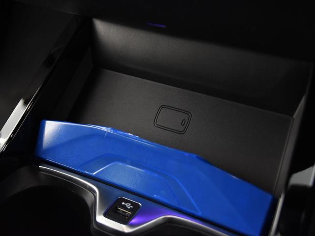 218iグランクーペ Mスポーツ ナビゲーションパッケージ LEDヘッドライト ワイヤレスチャージ ドライビングアシスト 運転席電動シート 弊社デモカー(60枚目)