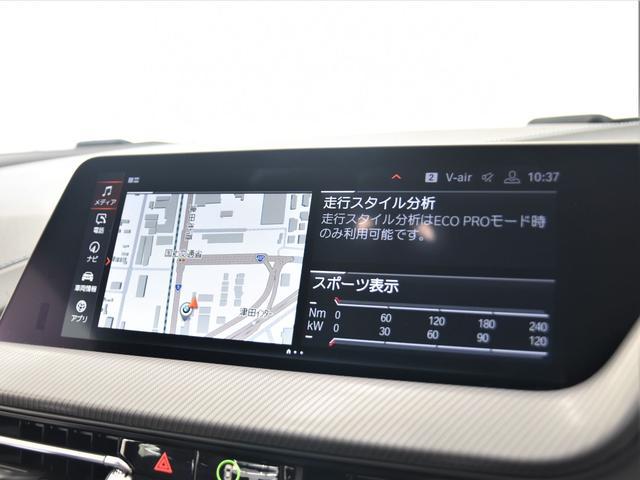 218iグランクーペ Mスポーツ ナビゲーションパッケージ LEDヘッドライト ワイヤレスチャージ ドライビングアシスト 運転席電動シート 弊社デモカー(80枚目)