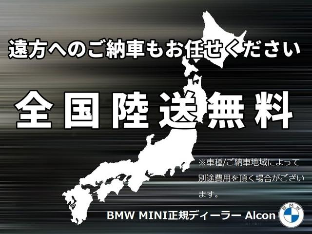 「MINI」「MINI」「ステーションワゴン」「鳥取県」の中古車2
