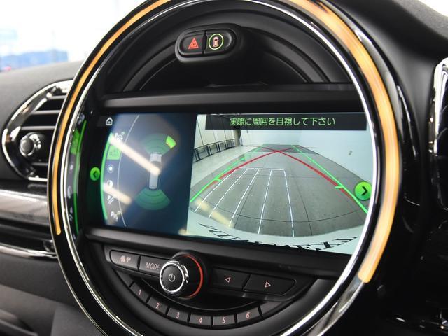 「MINI」「MINI」「ステーションワゴン」「鳥取県」の中古車15