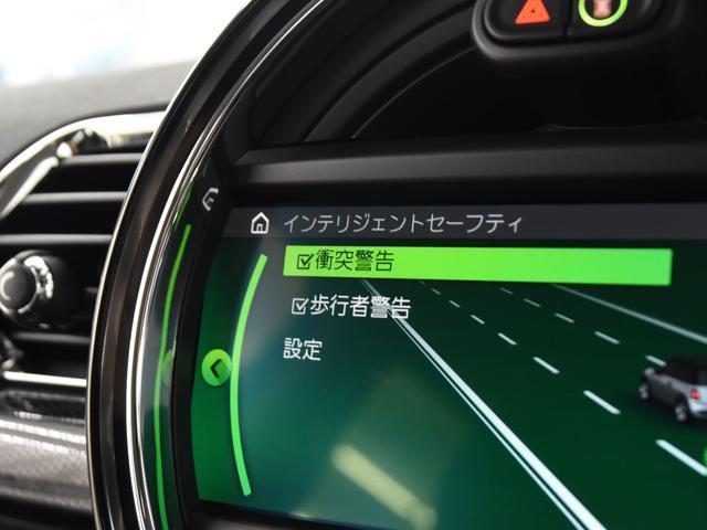 「MINI」「MINI」「ステーションワゴン」「鳥取県」の中古車30