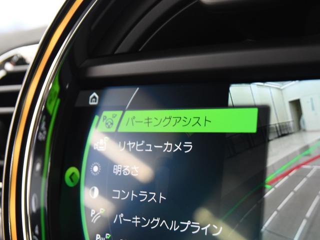 「MINI」「MINI」「ステーションワゴン」「鳥取県」の中古車31