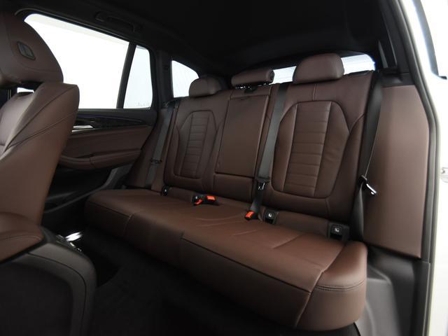 M40d 本革 ヘッドアップディスプレイ アンビエントライト トップビュー マルチディスプレイメーター Hifiスピーカー オートトランク ハイビームアシスタンス ドライビングアシスト フルセグ(12枚目)