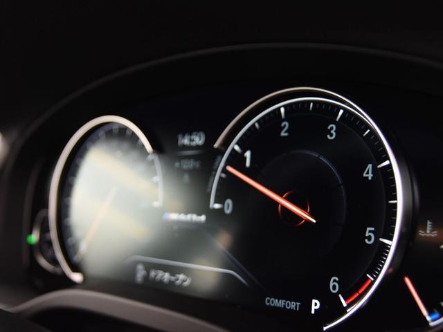 M40d 本革 ヘッドアップディスプレイ アンビエントライト トップビュー マルチディスプレイメーター Hifiスピーカー オートトランク ハイビームアシスタンス ドライビングアシスト フルセグ(14枚目)