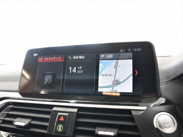 M40d 本革 ヘッドアップディスプレイ アンビエントライト トップビュー マルチディスプレイメーター Hifiスピーカー オートトランク ハイビームアシスタンス ドライビングアシスト フルセグ(15枚目)