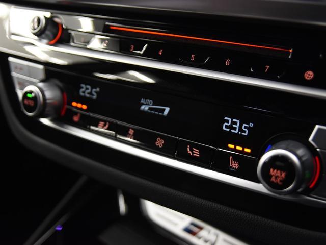 M40d 本革 ヘッドアップディスプレイ アンビエントライト トップビュー マルチディスプレイメーター Hifiスピーカー オートトランク ハイビームアシスタンス ドライビングアシスト フルセグ(17枚目)