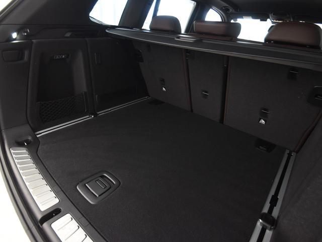M40d 本革 ヘッドアップディスプレイ アンビエントライト トップビュー マルチディスプレイメーター Hifiスピーカー オートトランク ハイビームアシスタンス ドライビングアシスト フルセグ(18枚目)