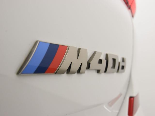 M40d 本革 ヘッドアップディスプレイ アンビエントライト トップビュー マルチディスプレイメーター Hifiスピーカー オートトランク ハイビームアシスタンス ドライビングアシスト フルセグ(28枚目)