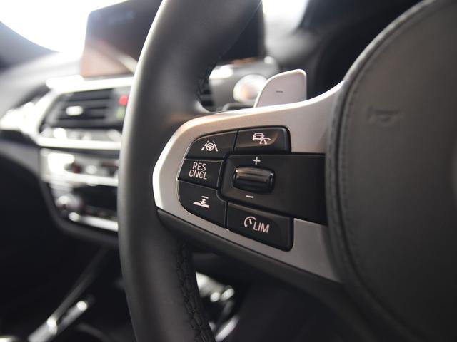 M40d 本革 ヘッドアップディスプレイ アンビエントライト トップビュー マルチディスプレイメーター Hifiスピーカー オートトランク ハイビームアシスタンス ドライビングアシスト フルセグ(30枚目)