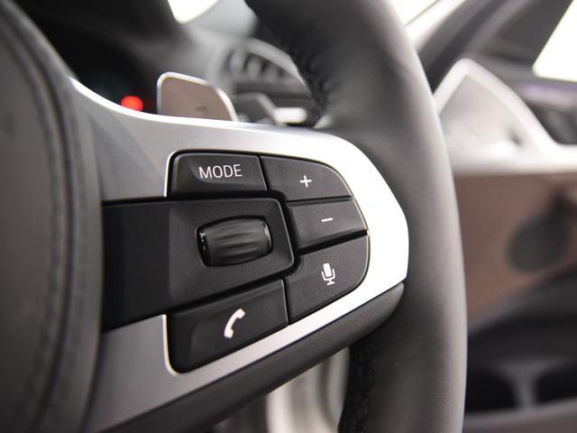 M40d 本革 ヘッドアップディスプレイ アンビエントライト トップビュー マルチディスプレイメーター Hifiスピーカー オートトランク ハイビームアシスタンス ドライビングアシスト フルセグ(31枚目)