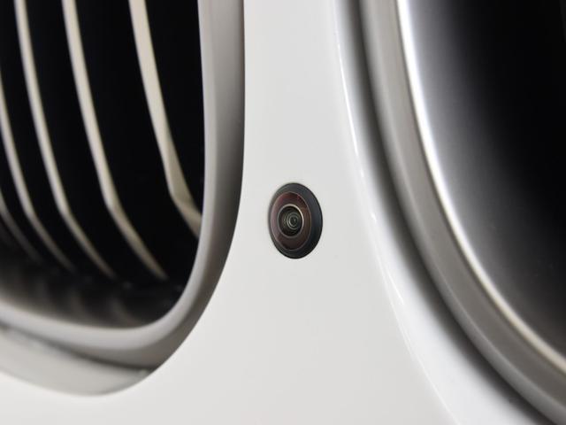 M40d 本革 ヘッドアップディスプレイ アンビエントライト トップビュー マルチディスプレイメーター Hifiスピーカー オートトランク ハイビームアシスタンス ドライビングアシスト フルセグ(55枚目)