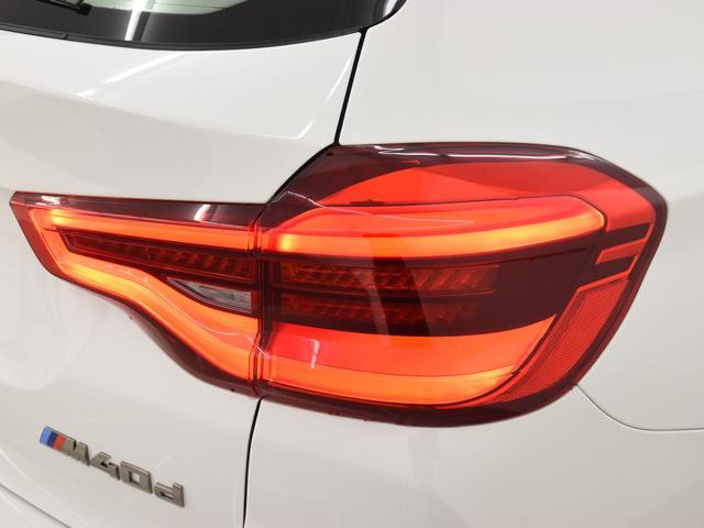 M40d 本革 ヘッドアップディスプレイ アンビエントライト トップビュー マルチディスプレイメーター Hifiスピーカー オートトランク ハイビームアシスタンス ドライビングアシスト フルセグ(60枚目)