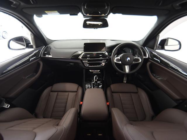 M40d 本革 ヘッドアップディスプレイ アンビエントライト トップビュー マルチディスプレイメーター Hifiスピーカー オートトランク ハイビームアシスタンス ドライビングアシスト フルセグ(63枚目)