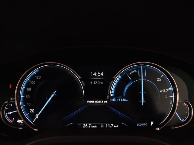 M40d 本革 ヘッドアップディスプレイ アンビエントライト トップビュー マルチディスプレイメーター Hifiスピーカー オートトランク ハイビームアシスタンス ドライビングアシスト フルセグ(66枚目)