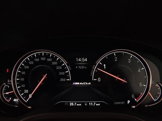 M40d 本革 ヘッドアップディスプレイ アンビエントライト トップビュー マルチディスプレイメーター Hifiスピーカー オートトランク ハイビームアシスタンス ドライビングアシスト フルセグ(67枚目)