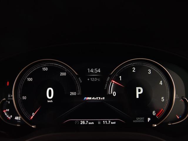 M40d 本革 ヘッドアップディスプレイ アンビエントライト トップビュー マルチディスプレイメーター Hifiスピーカー オートトランク ハイビームアシスタンス ドライビングアシスト フルセグ(68枚目)