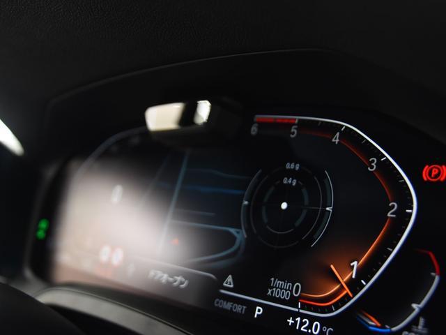 320d xDrive Mスポーツ BMWライブコックピット アクティブクルーズコントロール ドライビングアシスト ハイビームアシスタンス ワイヤレスチャージ フロントシートヒーター パーキングアシスト リバースアシスト 18AW(13枚目)