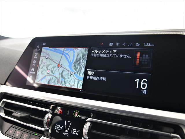 320d xDrive Mスポーツ BMWライブコックピット アクティブクルーズコントロール ドライビングアシスト ハイビームアシスタンス ワイヤレスチャージ フロントシートヒーター パーキングアシスト リバースアシスト 18AW(14枚目)