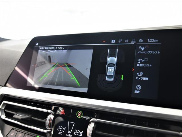 320d xDrive Mスポーツ BMWライブコックピット アクティブクルーズコントロール ドライビングアシスト ハイビームアシスタンス ワイヤレスチャージ フロントシートヒーター パーキングアシスト リバースアシスト 18AW(15枚目)
