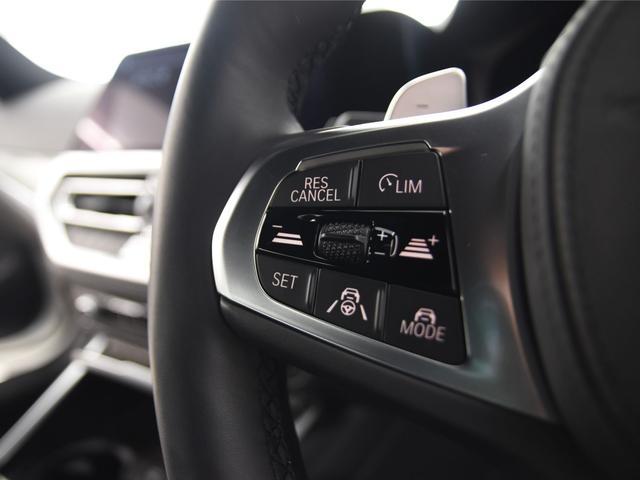 320d xDrive Mスポーツ BMWライブコックピット アクティブクルーズコントロール ドライビングアシスト ハイビームアシスタンス ワイヤレスチャージ フロントシートヒーター パーキングアシスト リバースアシスト 18AW(28枚目)