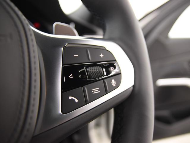 320d xDrive Mスポーツ BMWライブコックピット アクティブクルーズコントロール ドライビングアシスト ハイビームアシスタンス ワイヤレスチャージ フロントシートヒーター パーキングアシスト リバースアシスト 18AW(29枚目)