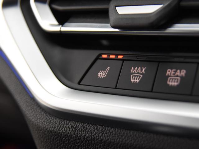 320d xDrive Mスポーツ BMWライブコックピット アクティブクルーズコントロール ドライビングアシスト ハイビームアシスタンス ワイヤレスチャージ フロントシートヒーター パーキングアシスト リバースアシスト 18AW(33枚目)