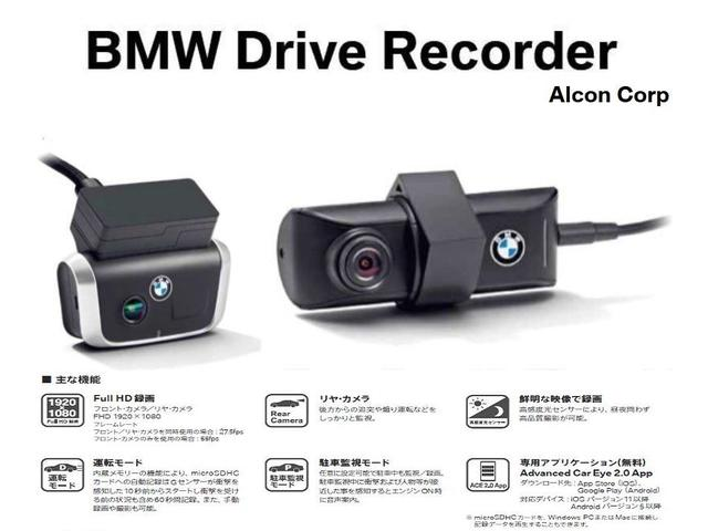 320d xDrive Mスポーツ BMWライブコックピット アクティブクルーズコントロール ドライビングアシスト ハイビームアシスタンス ワイヤレスチャージ フロントシートヒーター パーキングアシスト リバースアシスト 18AW(37枚目)