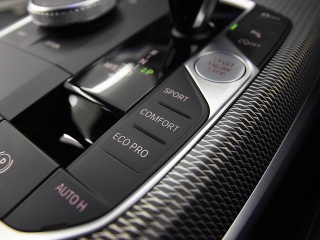 320d xDrive Mスポーツ BMWライブコックピット アクティブクルーズコントロール ドライビングアシスト ハイビームアシスタンス ワイヤレスチャージ フロントシートヒーター パーキングアシスト リバースアシスト 18AW(42枚目)
