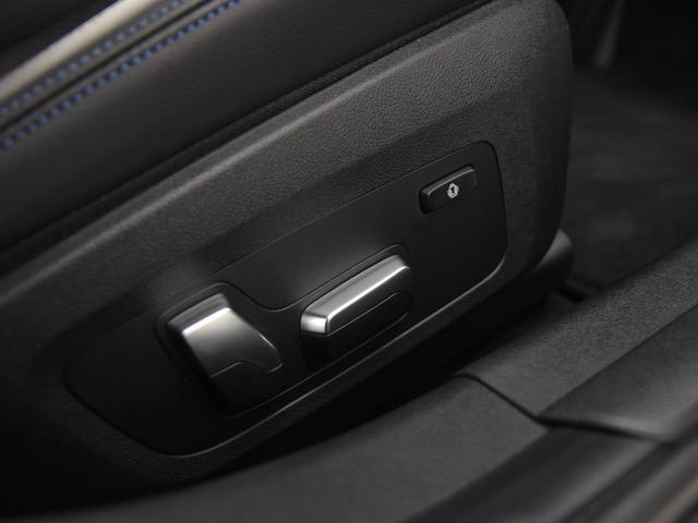 320d xDrive Mスポーツ BMWライブコックピット アクティブクルーズコントロール ドライビングアシスト ハイビームアシスタンス ワイヤレスチャージ フロントシートヒーター パーキングアシスト リバースアシスト 18AW(45枚目)
