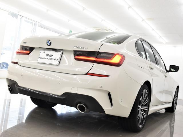 320d xDrive Mスポーツ BMWライブコックピット アクティブクルーズコントロール ドライビングアシスト ハイビームアシスタンス ワイヤレスチャージ フロントシートヒーター パーキングアシスト リバースアシスト 18AW(57枚目)